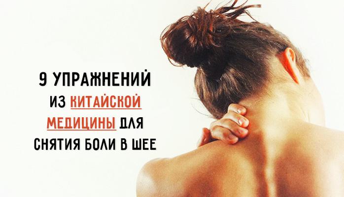В здоровом теле здоровый дух