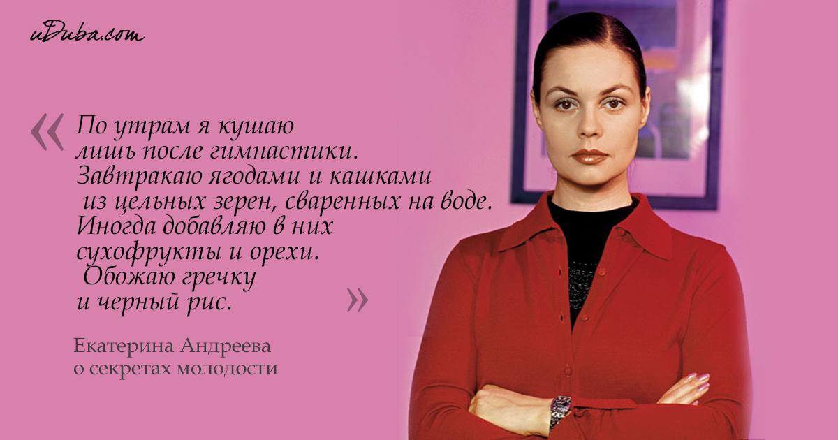 Екатерина андреева телеведущая секс