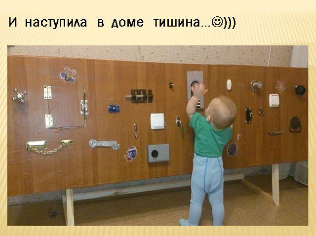 Чем занять свои руки дома