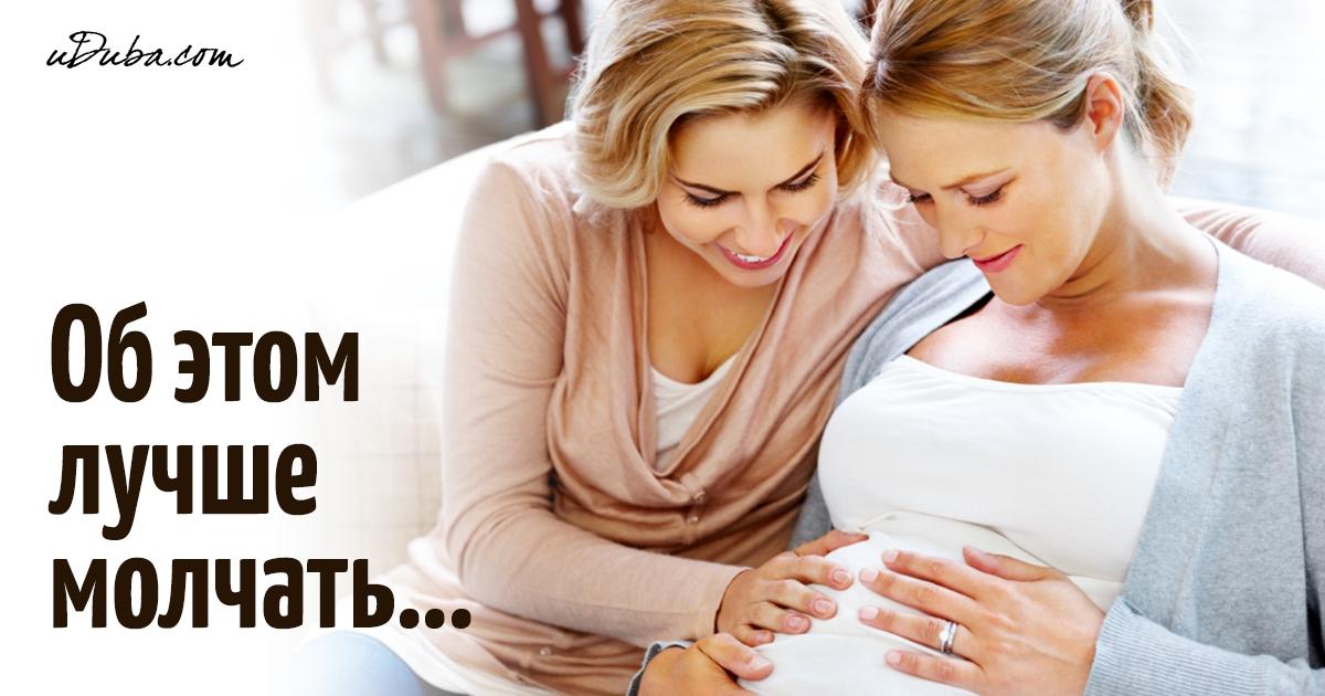 К чему приснилось что сестра беременна 71