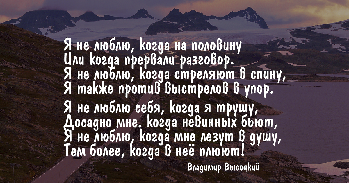 """""""Давайте поклонимся славным украинским военным"""", - Порошенко поздравил украинцев с Новым годом - Цензор.НЕТ 5171"""