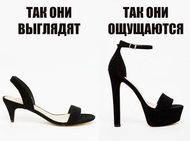 2. И туфли на каблуках определенно придумали не для обладательниц маленьких ножек для девушек, жизненное, обувь