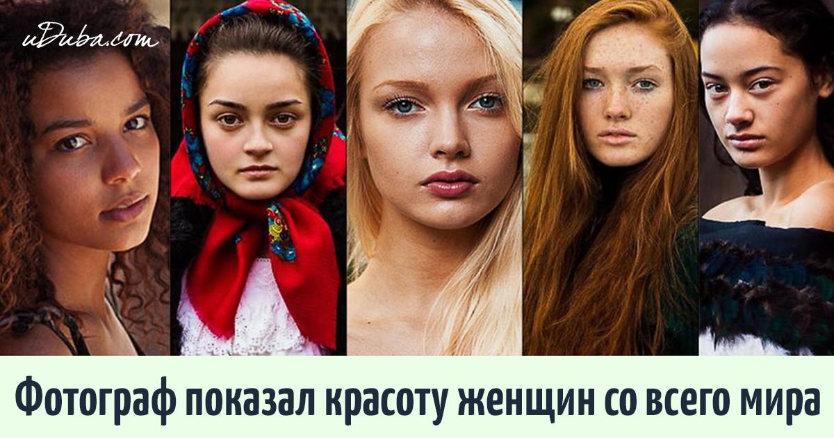 Красота в жизни народов