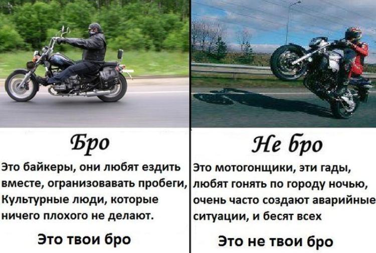 Для бабулек, ровняющих всех под одну гребёнку:) мотосезон, мотоцикл, прикол, скоро