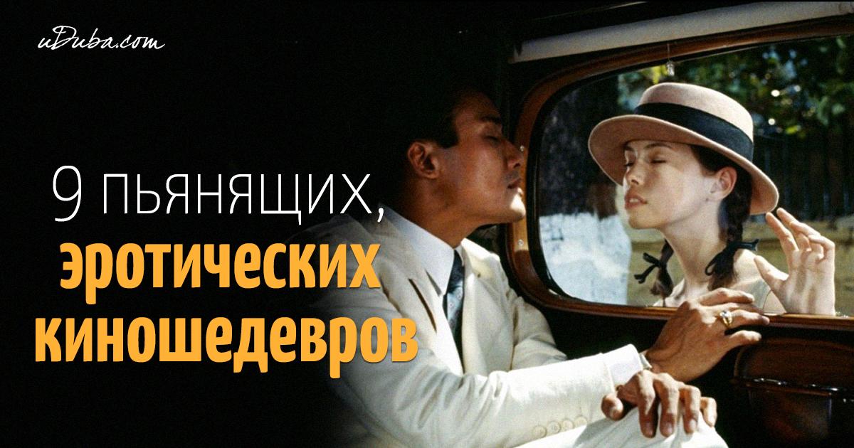 9 самых стильных и умных фильмов «с изюминкой