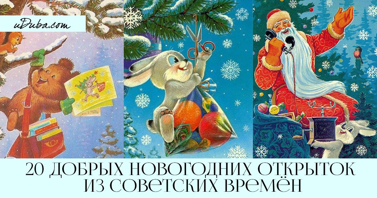 Красивые анимационные поздравительные гиф открытки и картинки