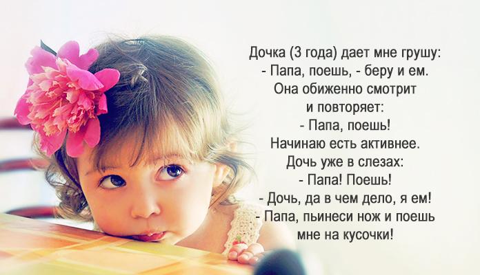 Стих про маленькую жену