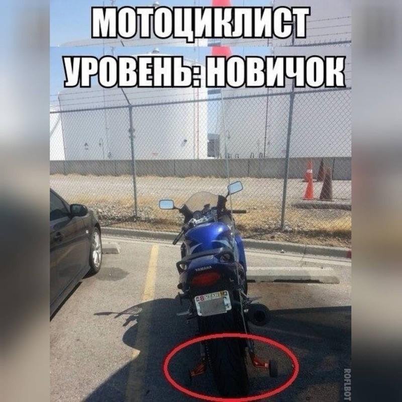 Научится еще!) мотосезон, мотоцикл, прикол, скоро