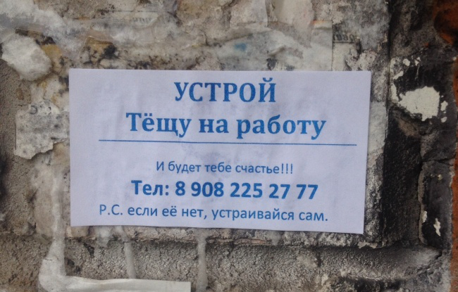 ochepyatki.ru