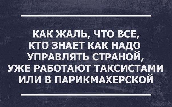 Инструкции к жизни