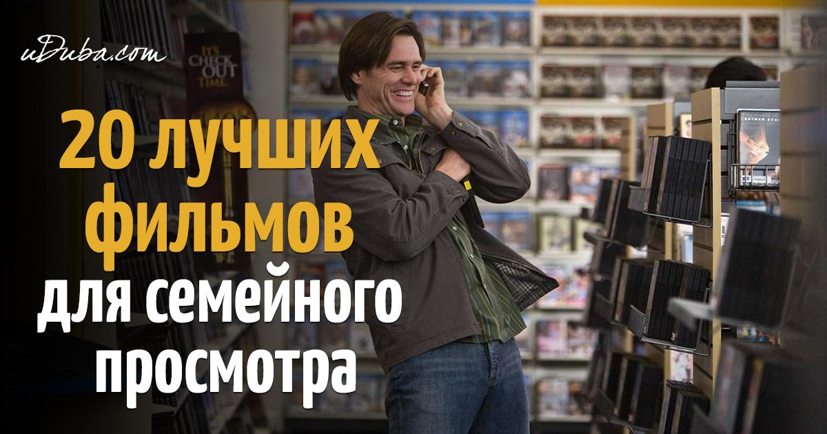 bolee-seksualnogo-sayt-dlya-prosmotra-filmov-yubkami