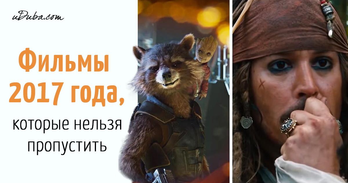 20170122prityajenie  Фильм ПРИТЯЖЕНИЕ Бондарчука