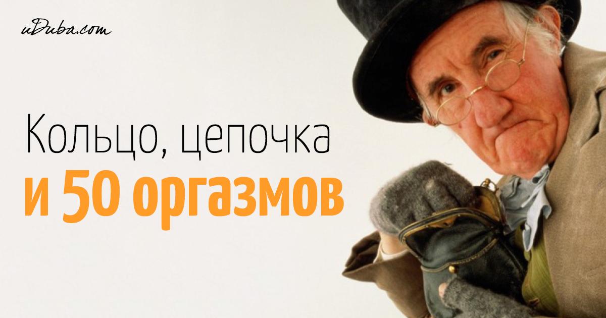 Девушки метро киевское за 1000 рублей