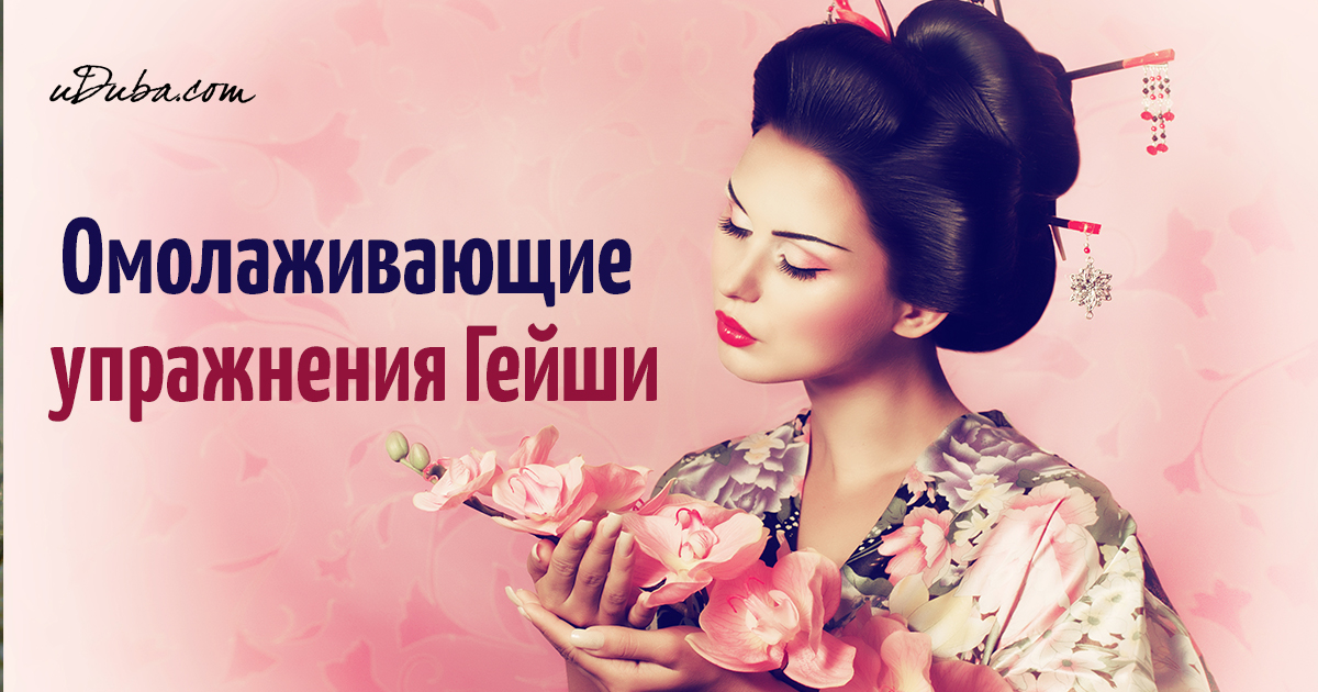 sekreti-obolsheniya-iskusstvo-upravleniya-intimnimi-mishtsami-kniga