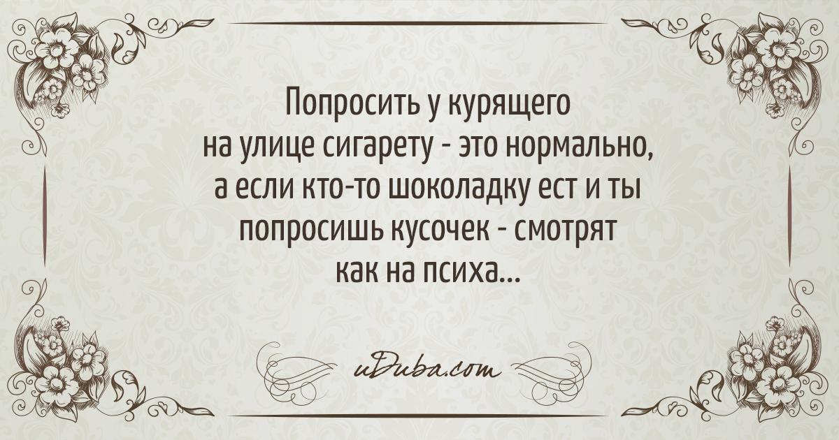 http://uduba.com/user_data/fe3e60095a6a299762a781c4b5e6dae81591543185.jpg