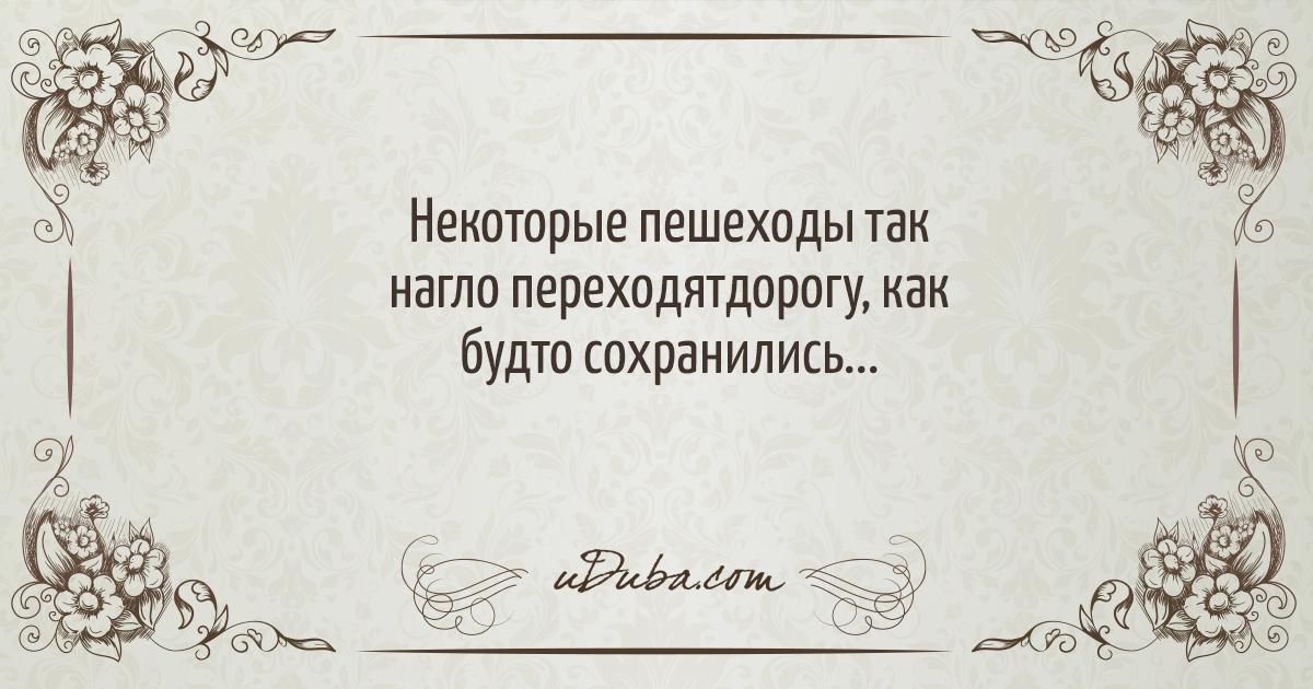 http://uduba.com/user_data/fe3e60095a6a299762a781c4b5e6dae870367147.jpg